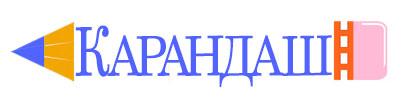 logotip-kanctovaru-karandash